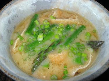Asparagus and Aburage Miso Soup
