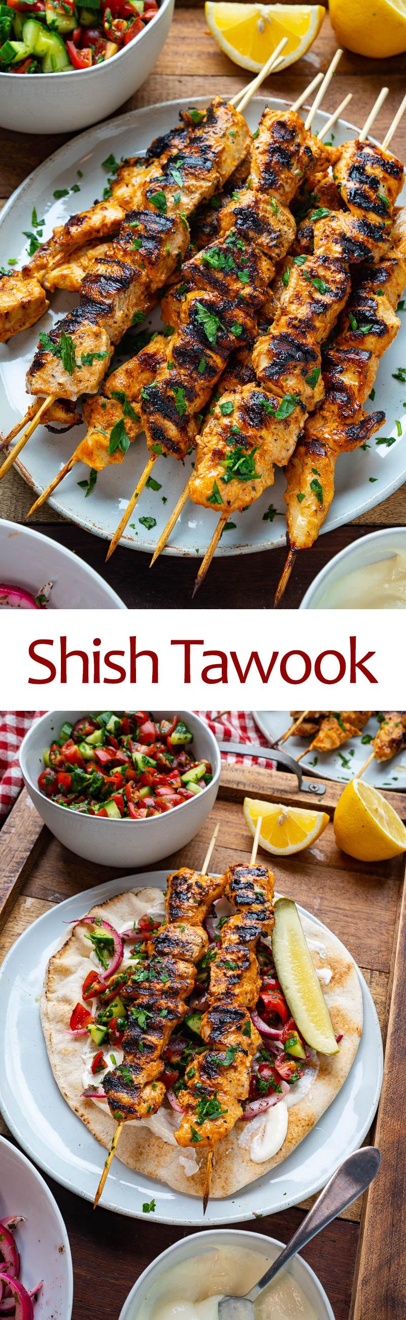 Shish Tawook